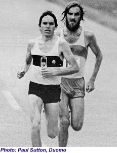At the 1980 Olympic trials.  Photo: Paul Sutton, Duomo